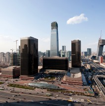 World Trade Center Beijing Kina